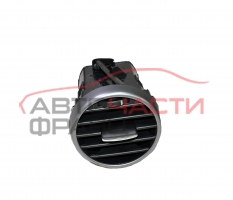 Преден десен въздуховод Seat Altea XL 2.0 TDI 140 конски сили 1P0819203