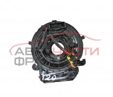 Лентов кабел Hyundai i20 1.4 i 100 конски сили GHT-18CH