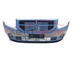Предна броня Dodge Caliber 2.2 CRD 163 конски сили