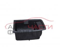 Пепелник BMW E91 2.0 I 150 конски сили 51167078573