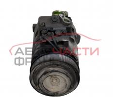 Компресор климатик Rover 75 2.0 I V6 150 конски сили R134a 7SB16C