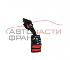 Задни закопчалки колан Citroen C4 Grand Picasso 1.6 HDI 112 конски сили 96884797XT