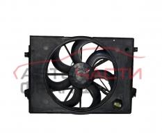 Перка охлаждане воден радиатор Kia Sportage II 2.0 16V 141 конски сили F00S3A2388