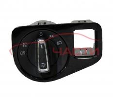 Ключ светлини VW Golf 7 1.6 TDI 105 конски сили 5G0941431BF