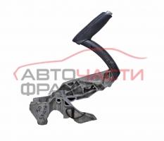 Лост ръчна спирачка Audi A3 2.0 TDI 140 конски сили 8P0711303B