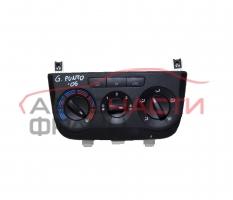 Панел климатик Fiat Grande Punto 1.6 Multijet 120 конски сили 5G1140100