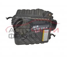 Кутия въздушен филтър Kia Sportage II 2.0 бензин 141 конски сили