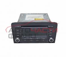 Радио CD Audi A3 2.0 TDI 140 конски сили 8P0035186P