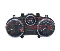 Километражно табло Peugeot 206 Plus 1.1 i 60 конски сили 9666636980