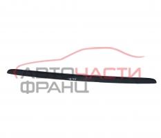 Лайсна над номер Mercedes SLK R170 2.3 Kompressor 193 конски сили 1707580038