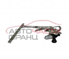 Електрически стъклоповдигач Toyota Prius 1.5 i 75 конски сили