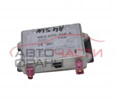 Усилвател антена Audi A4 3.0 TDI 204 конски сили 8E0035456A