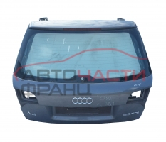 Заден капак Audi A4 комби 3.0 TDI 204 конски сили