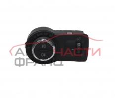 Ключ светлини Opel Insignia 2.0 CDTI 160 конски сили 13268707