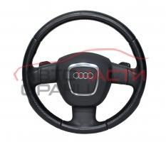 Волан Audi A3 2.0 TDI 140 конски сили