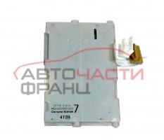 Модул климатик Nissan Murano 3.5 i 234 конски сили 27760CC010