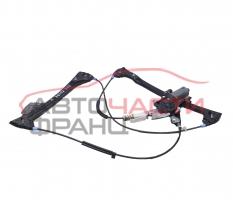 Десен електрически стъклоповдигач BMW E46 купе 2.0 CD 150 конски сили