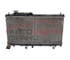 Воден радиатор Subaru Forester III 2.5 AWD 171 конски сили