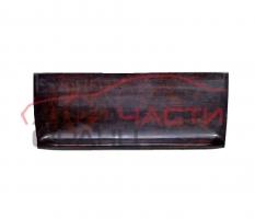 Капак пепелник Audi A8 2.5 TDI 150 конски сили 4D0857967