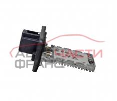 Реостат Ssangyong Rodius 2.7 XDI 163 конски сили A100RR