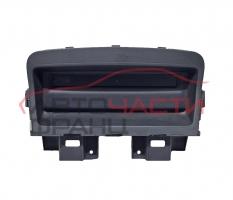 Дисплей Chevrolet Cruze 2.0 CDI 163 конски сили 95226898G