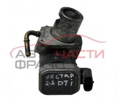 EGR Opel Vectra C 2.2 DTI 16V 125 конски сили 00005321A7