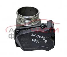Дросел Skoda Superb 1.8 TSI 160 конски сили 06F133062Q