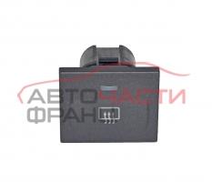 Бутон подгрев задно стъкло Ford Focus II 2.0 TDCI 136 конски сили 3M5T18C621AD