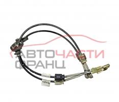 Жила скорости Mercedes Vito 2.1 CDI 109 конски сили
