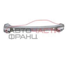 Основа предна броня Honda Cr-V IV 2.0 i 155  конски сили