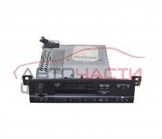 Касетофон BMW E46 1.8 I 118 конски сили 6512-8383147