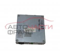 TV приемник Audi A8 4.0 TDI 275 конски сили 4E0919146