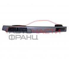 Духалки парно BMW E60 3.0 D 218 конски сили