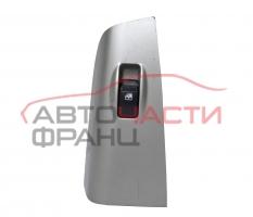 Заден десен бутон стъкло Kia Sportage II 2.0 CRDI 140 конски сили 483525-1110