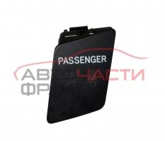 Индикатор airbag Toyota Yaris 1.4 D-4D 90 конски сили 83950-52040