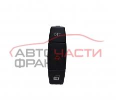 Бутон аварийни светлини BMW E87 2.0i 150 конски сили 694560303