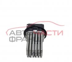 Реостат VW Crafter 2.5 TDI 109 конски сили 5HL008941-04