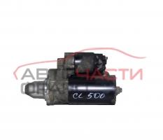 Стартер Mercedes CL 5.0 бензин 306 конски сили 1121510001