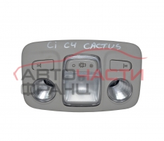 Плафон Citroen C4 Cactus 1.2 THP 110 конски сили 96721407
