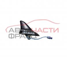 Антена Opel Insignia 2.0 CDTI 160 конски сили 13241288