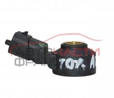 Детонационен датчик Toyota Aygo 1.0 бензин 68 конски сили 89615-0H010
