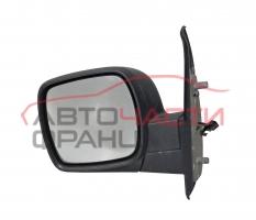 Ляво огледало Renault Kangoo 1.5 DCI 75 конски сили