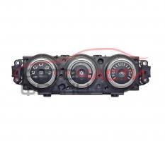 Панел климатик Mitsubishi ASX 1.8 DI-D 150 конски сили 7820A082XB