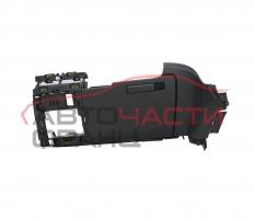 Жабка под волан Peugeot 5008 1.6 HDI 112 конски сили 9685168577
