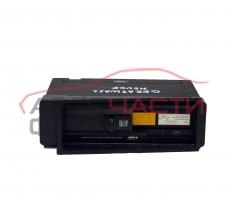 CD чейнджър Great Wall Hover H3 2.4 бензин 136 конски сили 7901200-K00