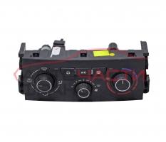 Панел климатик Peugeot 207 1.4 I 73 конски сили N107405N