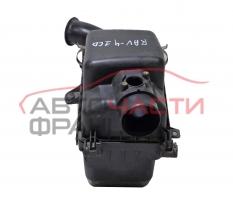 Кутия въздушен филтър Toyota Rav 4 2.0 D-4D 116 конски сили 22020-27062