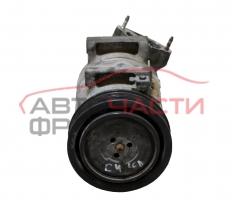 Компресор климатик Citroen C4 1.6 HDI 109 конски сили 447150-1731
