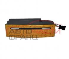 Пепелник Audi A8 4.2 i 335 конски сили 4E0857951C