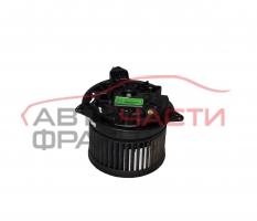 Вентилатор парно Ford Mondeo II 2.0 TDCI 130 конски сили 1S7H-18456-AC
